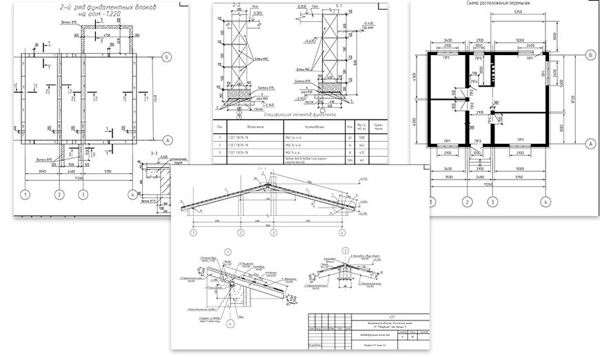 проектирование домов цена